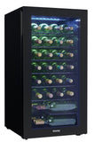 Danby 36 Bottle Storage Freestanding Wine Cooler - Black Wine Coolers WinecoolerMart