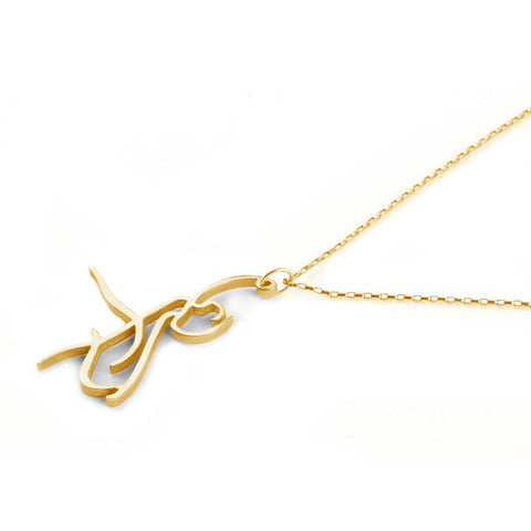 The Petite Dancer Necklace