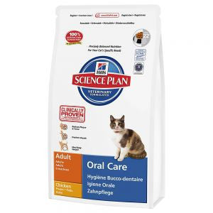 Hills Science Plan feline oral care Chicken, from Millie and Mason's pet shop, Horbury, Wakefield.
