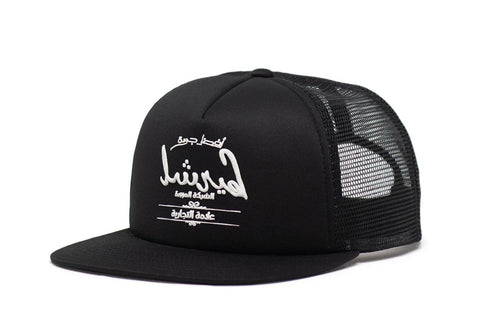 WHALERLANG POLYESTER ARABIC