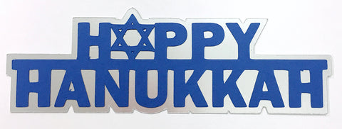 Happy Hanukkah with Star of David
