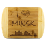 I Love Minsk Russia Skyline Bamboo Wood Cutting Board Gift
