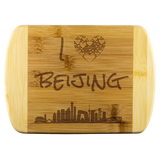 I Love Beijing Bamboo Wood Cutting Board