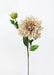 Artificial Beige Dahlia Flower