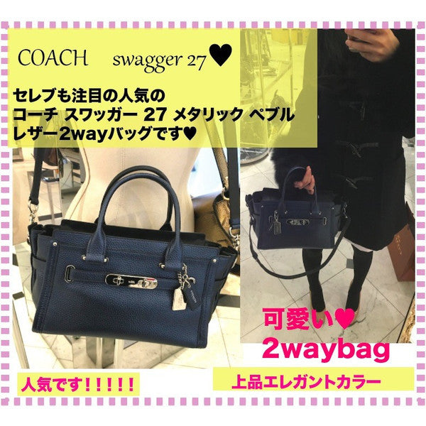 COACH SWAGGER 27 IN PEBBLE LEATHER - PitaPats.com