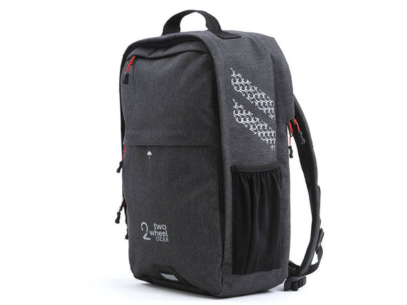 Two Wheel Gear - Pannier Backpack Convertible - Bike Bag - Graphite Grey - Side Profile (1556354138147)