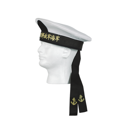 Chinese Sailor Hat