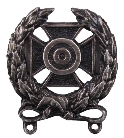 Rothco Army Expert Weapons Qualification Badge