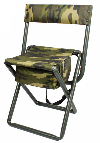 Rothco Deluxe Camo Stool with Pouch