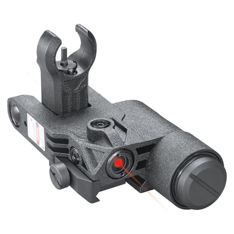 Bushnell AR Optics Front Sight Laser Aiming