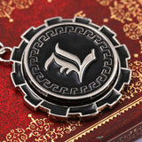 Death Note L Shield Keychain