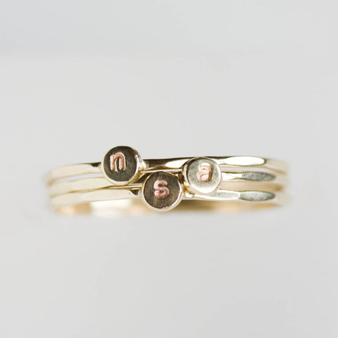 Initial ring, tiny dainty stacking ring, 9K gold stackable ring