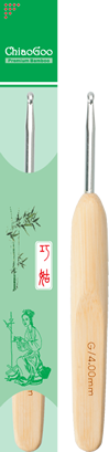 "ChiaoGoo - Natural Bamboo - 5.5"" Crochet Hook with Metal Head"
