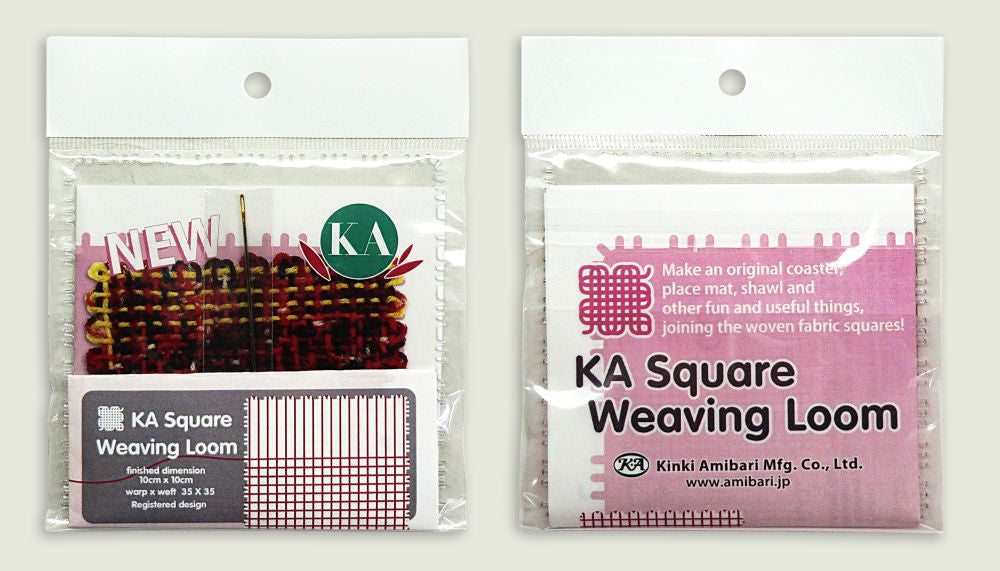 KA Bamboo - Square Weaving Loom
