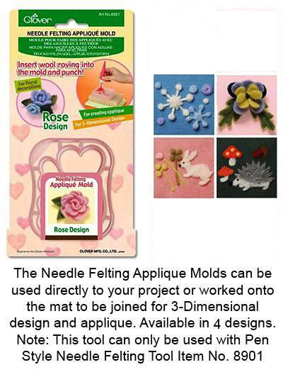 Clover - Needle Felting Applique Molds
