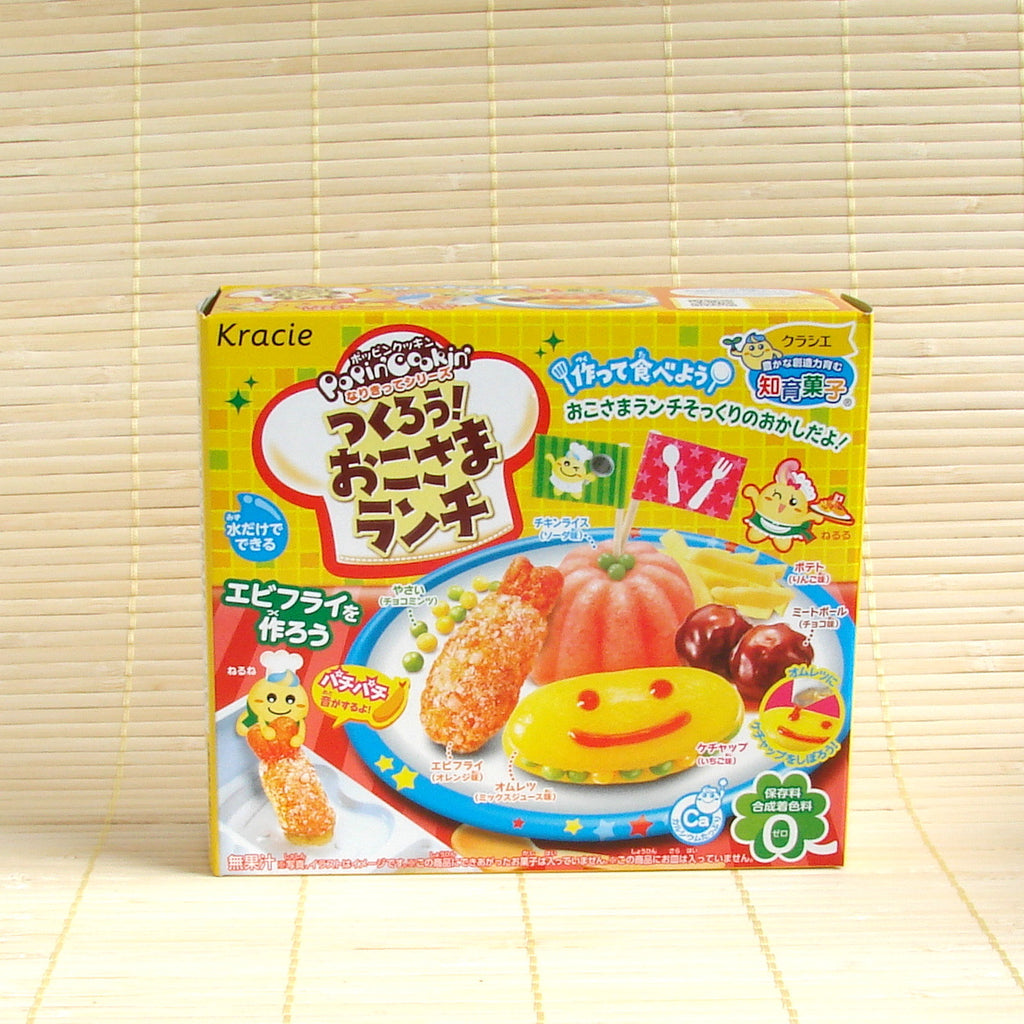 Popin' Cookin' and Other DIY Candy Kits