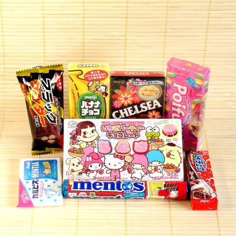 Japanese Candy Assortment