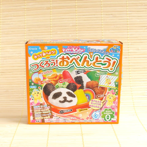 Popin Cookin Bento English Instructions