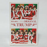 zz-- AKB48 Playing (Trump) Cards - Christmas --zz