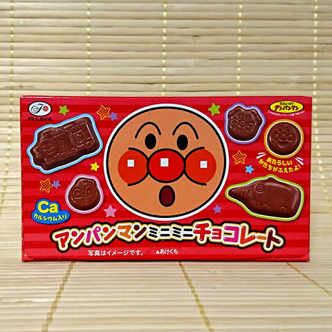 Anpanman Chocolate - Mini Pieces
