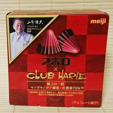 Apollo Chocolate - CLUB HARIE Deluxe Strawberry