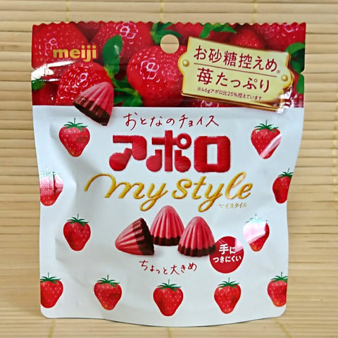 Apollo Chocolate - RICH Strawberry (My Style)