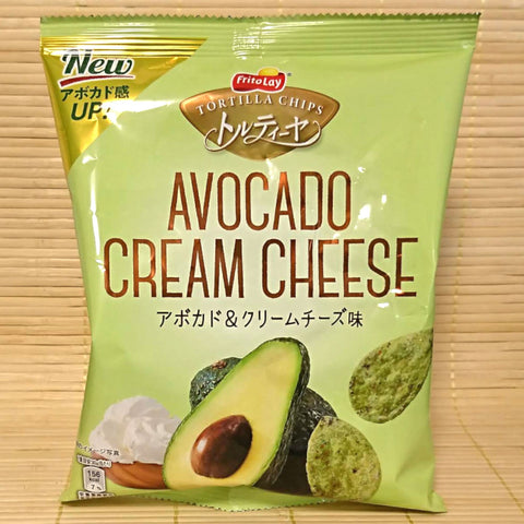 Frito Lay Tortilla Chips - Avocado & Cheese