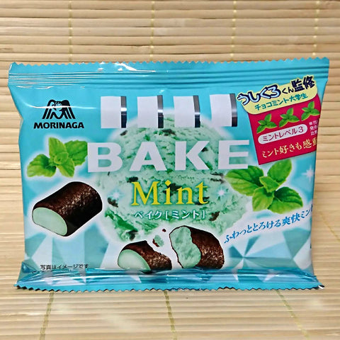 BAKE Chocolate - MINT Ice Cream