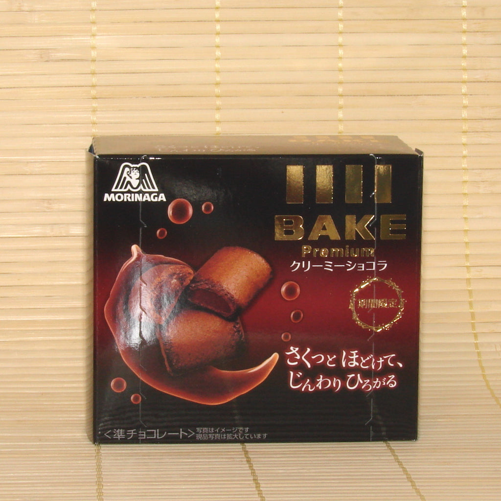 BAKE PREMIUM - Creamy Chocolate