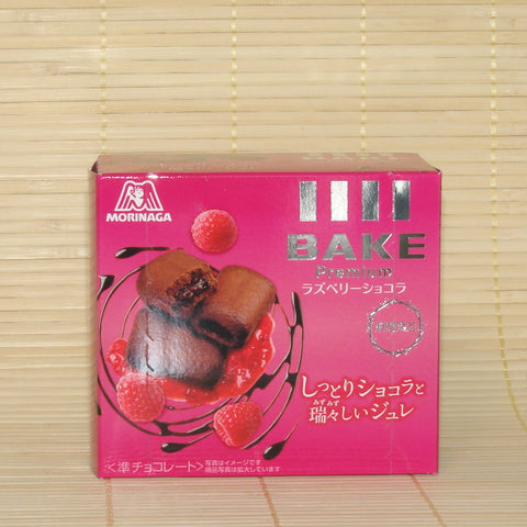 BAKE Premium - Raspberry Chocolate