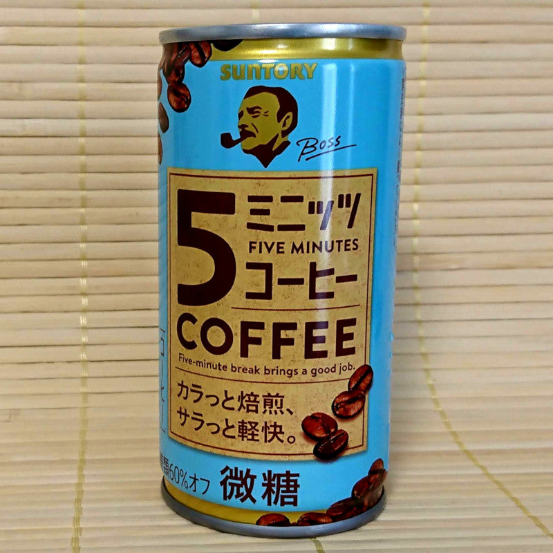 BOSS Coffee - 5 Minutes Version