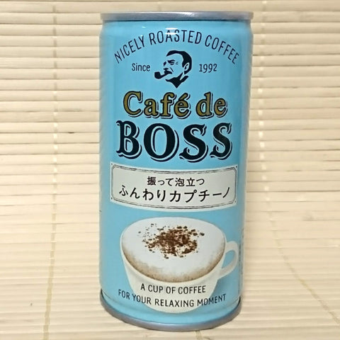 BOSS Coffee - Funwari Cappuccino