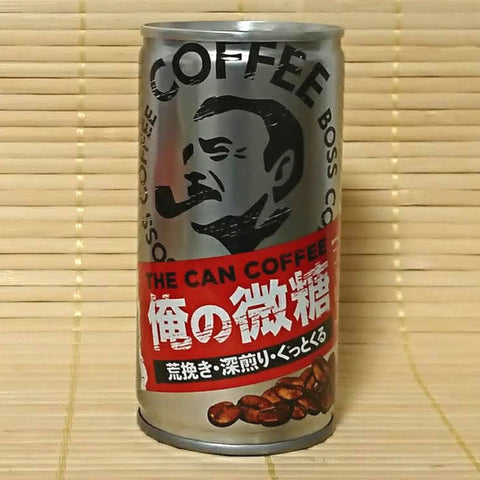 BOSS Coffee - THE CAN (Edition 2)