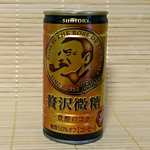 BOSS Coffee - Zeitaku Bold (50% Less Sugar)