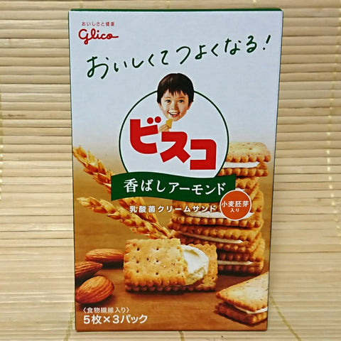 Bisuko Whole Wheat Biscuits - ALMOND Filled