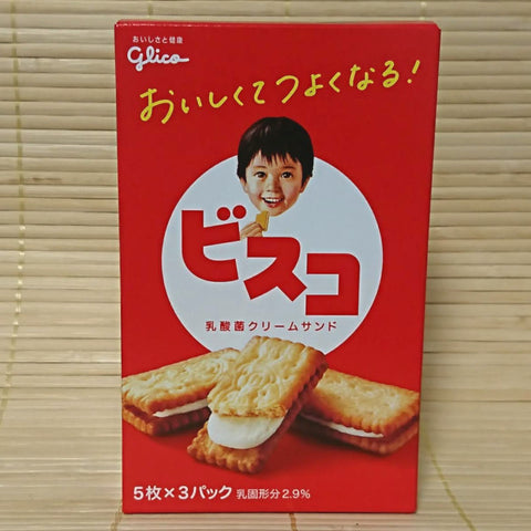 Bisuko Biscuits - Cream Filled