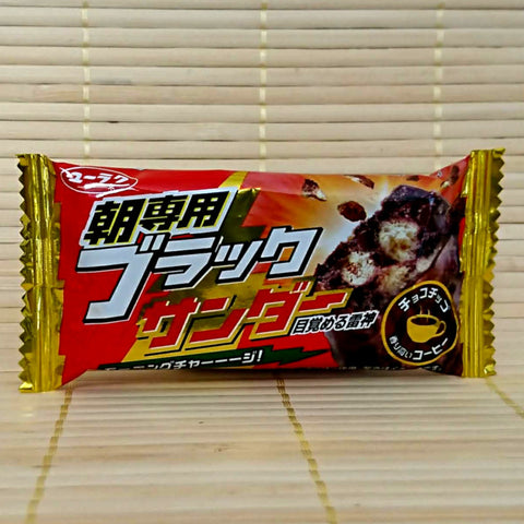 Black Thunder Coffee - Mini Chocolate Bar