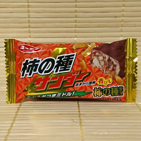Black Thunder Kaki No Tane - Mini Chocolate Bar