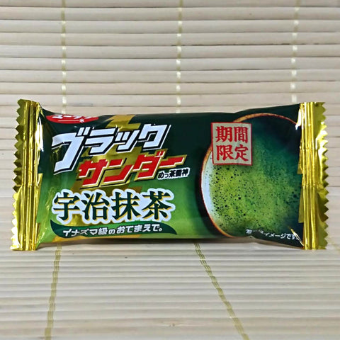 Black Thunder RICH Green Tea - Mini Chocolate Bar