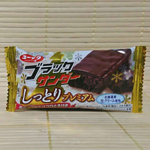 Black Thunder PREMIUM Cream - Mini Chocolate Bar