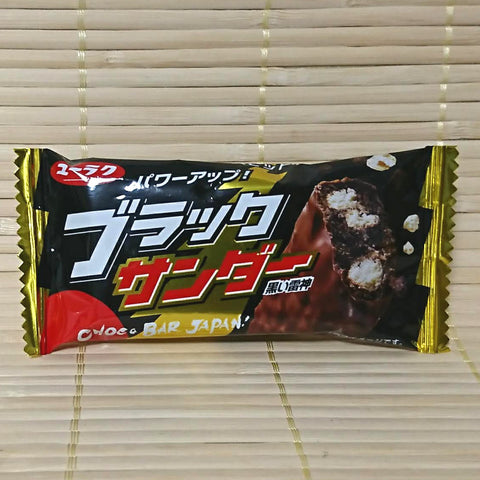 Black Thunder - Mini Chocolate Bar