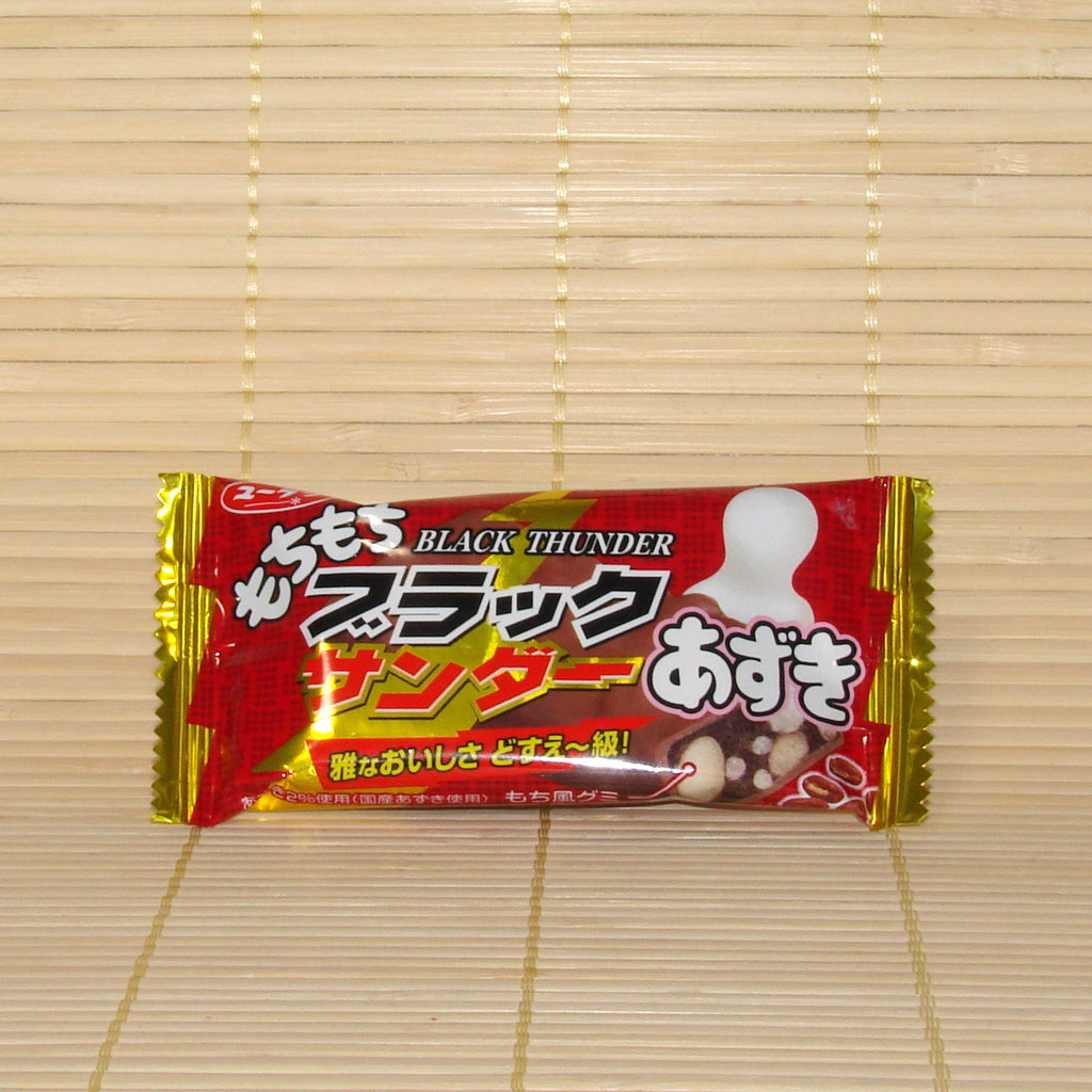 Black Thunder Mochi Azuki Red Bean - Mini Chocolate Bar
