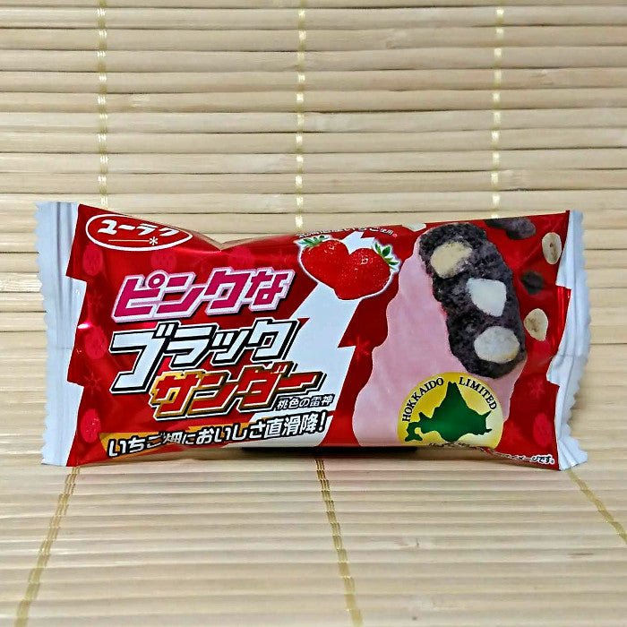 Black Thunder Hokkaido - Strawberry Cream Chocolate Bar