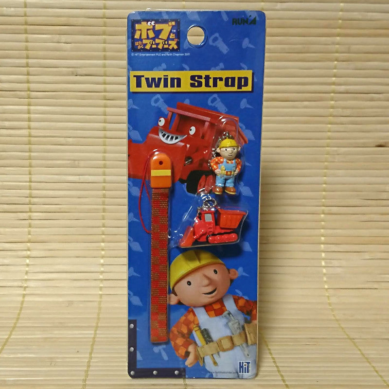zz-- Bob The Builder Twin Strap --zz