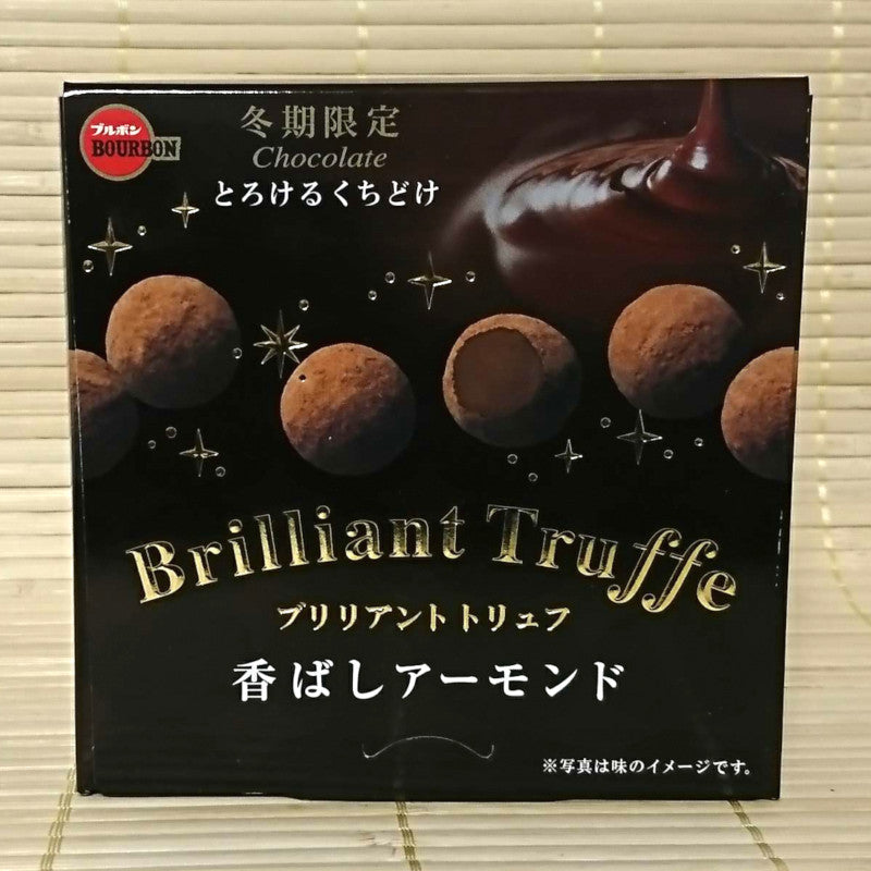 Brilliant Truffe - Roasted Almond Chocolate