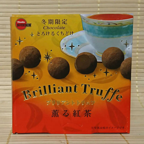 Brilliant Truffe - Black TEA Chocolate