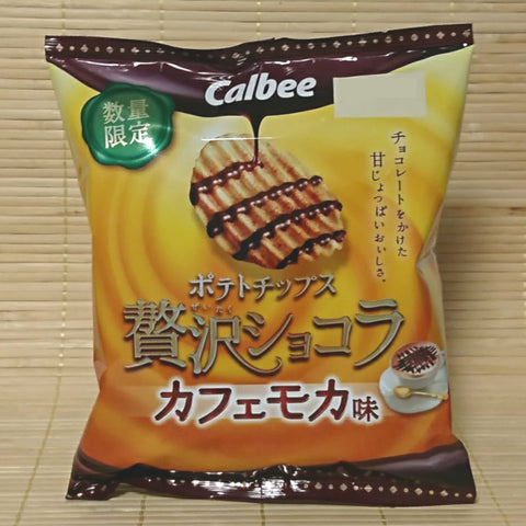 Calbee Potato Chips - Café Mocha Chocolate