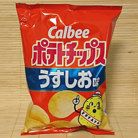 Calbee Potato Chips - Light Salt (Usushio)