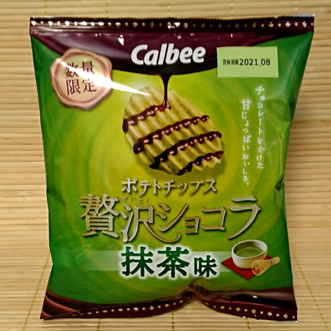 Calbee Potato Chips - Green Tea Chocolate