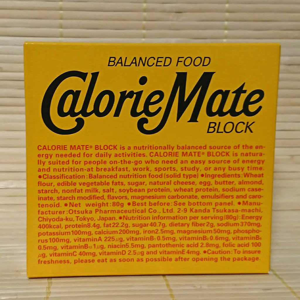 Calorie Mate Energy Bar - Cheese